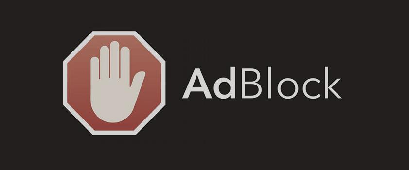 WHS_BLOG_4.3.16_Adblock